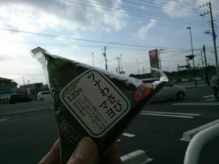 2013-11-09-09-11-02_photo.jpg